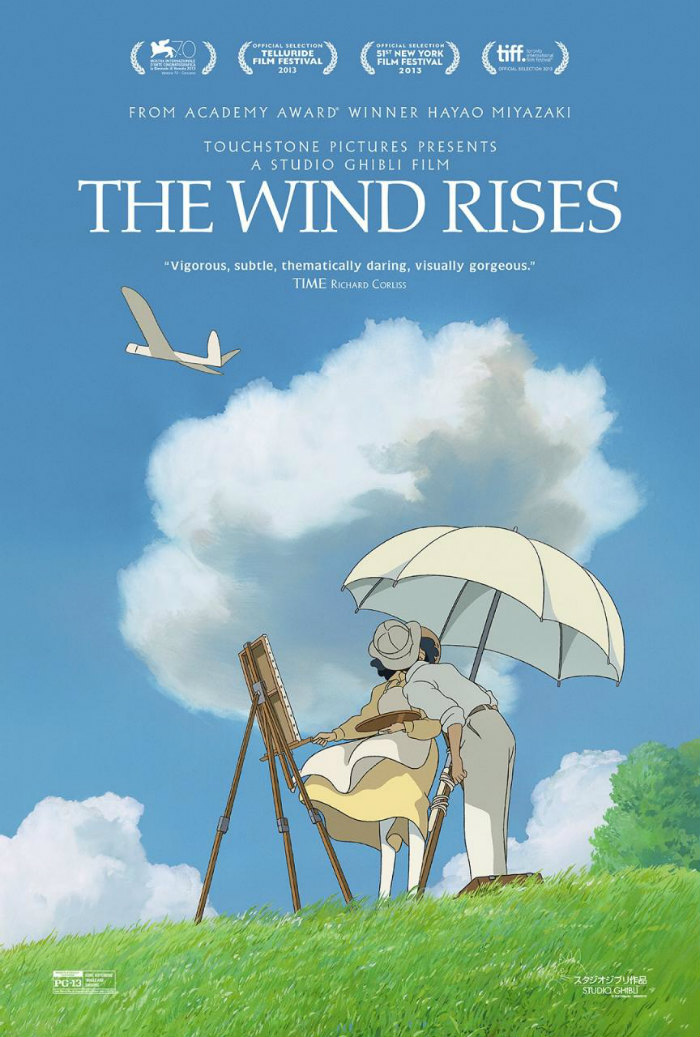 The_Wind_Rises_poster